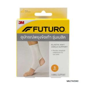ผ้ายืดพยุงข้อเท้าฟูทูโร่ สีขาว ขนาด S - ขาว - S