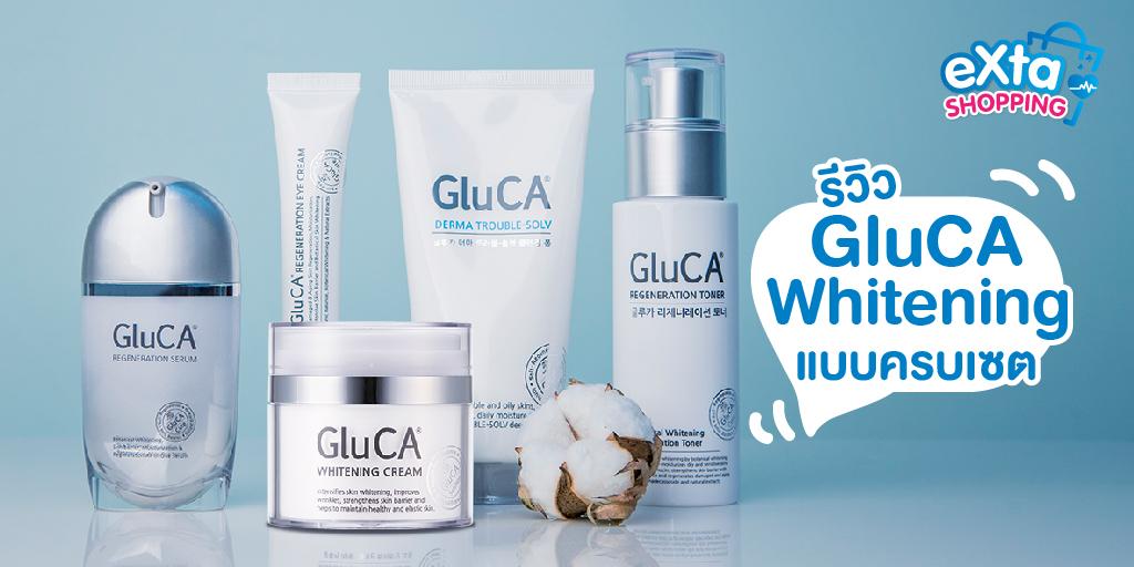 GluCA_whitening