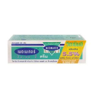 medmaker_vitamin_e_cream_20_g