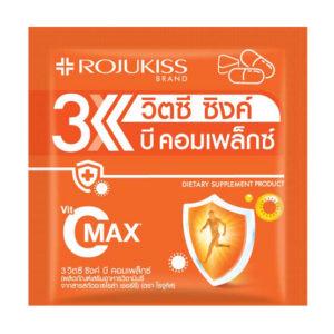 multi-vitamins_rojukiss