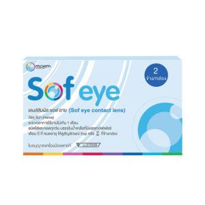 คอนแทคเลนส์ใสแบบรายเดือน Maxim Sof eye - 100